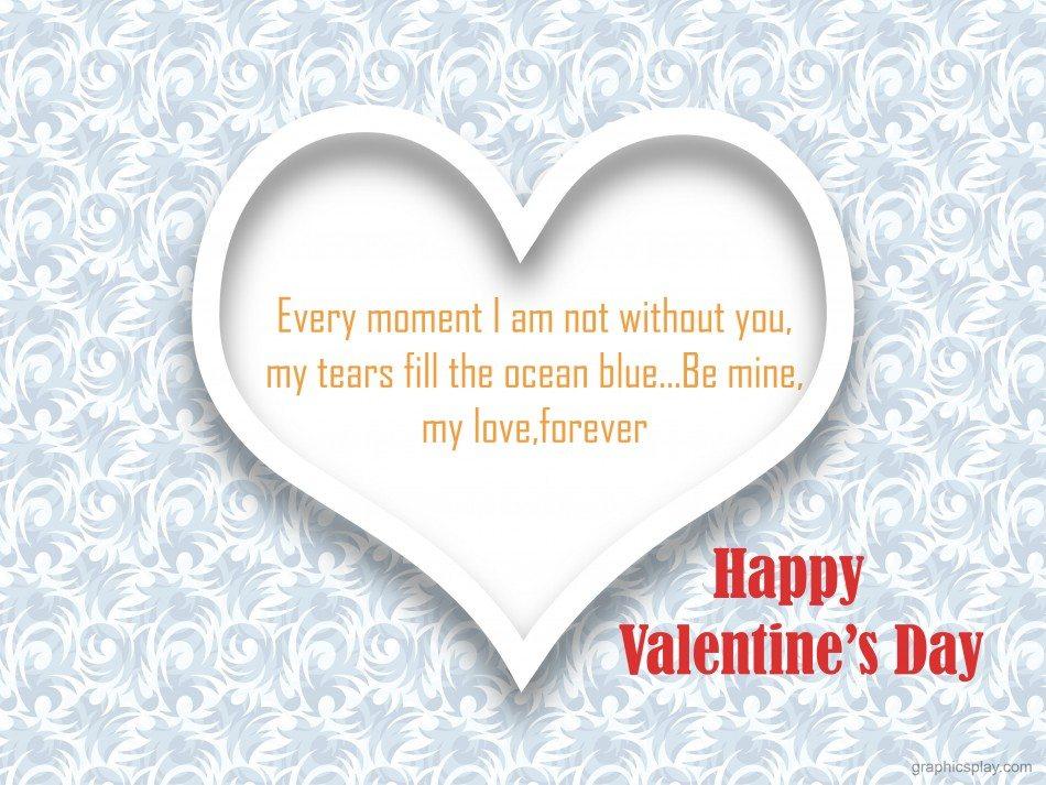 Happy Valentine's Day Greeting -2210 1