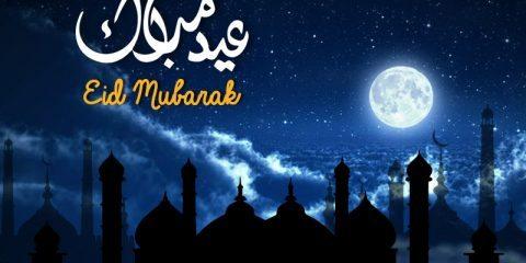 Eid Mubarak Wishes ID - 3896 4