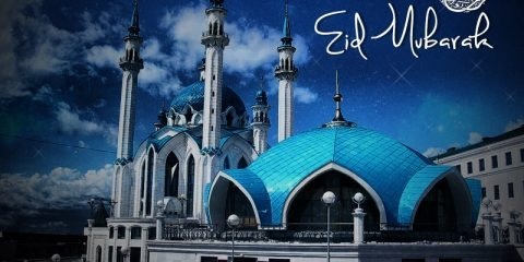 Eid Mubarak Wishes ID - 3941 9