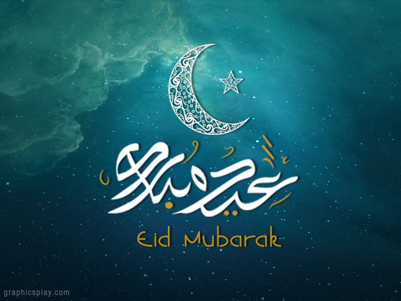 Eid mubarak wishes id 3933 graphicsplay eid mubarak wishes id 3933 m4hsunfo