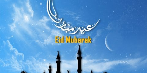 Eid Mubarak Wishes ID - 3954 6