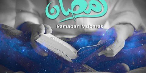 Eid Mubarak Wishes ID - 3957 9