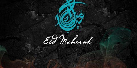 Eid Mubarak Wishes ID - 4096 2