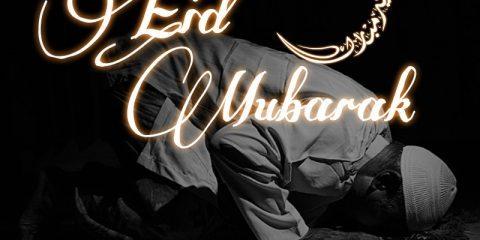 Eid Mubarak Wishes ID - 3893 7
